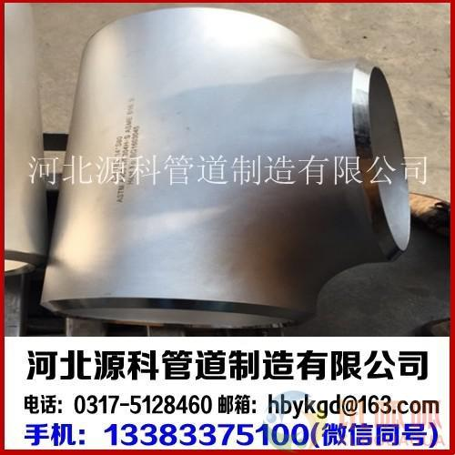 晋城UNS S31803双相不锈钢弯头供应商