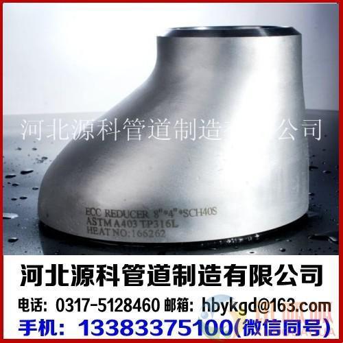晉城UNS S31803雙相不銹鋼彎頭供應商